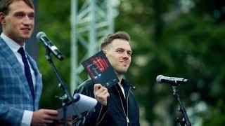 Уфимский писатель стал призёром престижного литературного конкурса