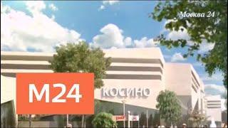 Метро идет быстрыми темпами на восток и юго-восток столицы - Москва 24