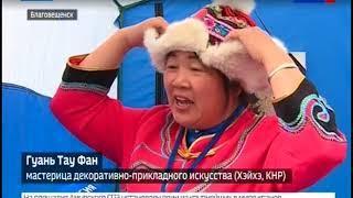 Российско-китайская ярмарка культуры и искусства