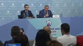 В Ростове на проспекте Нагибина открыли пресс-центр чемпионата мира