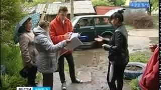 Компания застройщик отказалась от обязательства расселить жителей аварийных домов в Иркутске