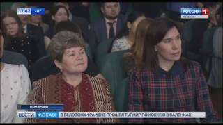 В Кемеровском сельскохозяйственном институте наградили лучших учёных