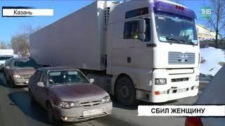 Наезд на Даурской: в результате ДТП, женщину госпитализировали в РКБ - ТНВ