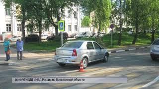 В Ярославле сбили пешехода
