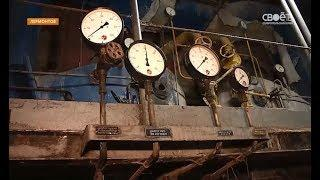 В правительстве края обсудили развитие гидрометаллургического завода в Лермонтове
