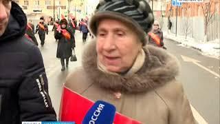 В центре Красноярска прошла демонстрация в честь годовщины  революции