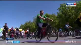 Несколько тысяч пензенцев стали участниками массового велозаезда