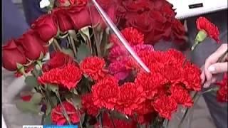 В Красноярске открыли мемориальную доску в память о Валерии Зубове