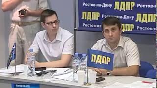 Владимир Жириновский возглавил список ЛДПР на выборах в Заксобрание Дона