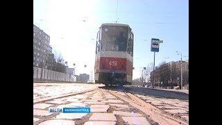 Трамвайный маршрут через остров Октябрьский в Калининграде снова на ходу
