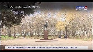 В Йошкар-Оле обустроят сквер имени Пушкина - Вести Марий Эл