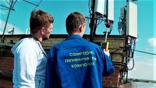 В Югре измерили уровень электромагнитного излучения станций мобильной связи