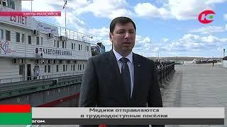 Штат медиков «Николая Пирогова» пополнился новыми специалистами