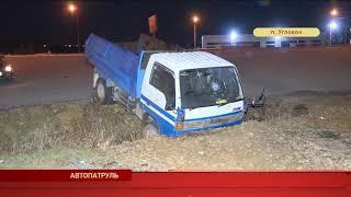 Водитель самосвала, улетевшего в канаву, скрылся с места ДТП