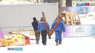 Главный ледовый городок «Перммяч» завершил работу