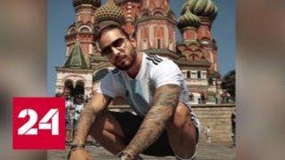 Вести. Дежурная часть от 02 июля 2018 года (21:25) - Россия 24
