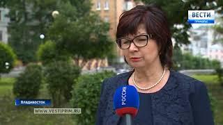 Марикультура в Приморье: столкновение интересов