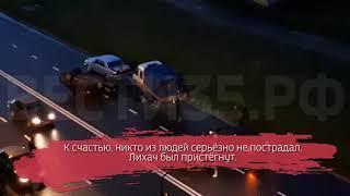 Пьяный лихач спровоцировал массовую аварию