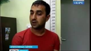 Семью мошенников осудили в Иркутске