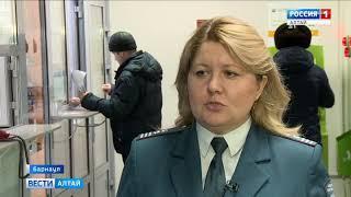 УФНС: 800 тысяч жителей Алтайского края имеют задолженность по имущественному налогу