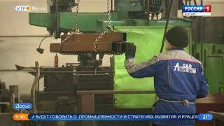 Виктору Томенко покажут Рубцовск