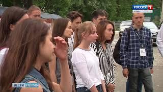"""В Перми начала свою работу """"Школа главного архитектора"""""""