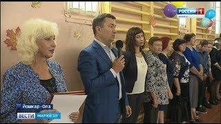 Депутат Госдумы посетил праздник в йошкар-олинской спецшколе - Вести Марий Эл