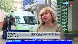 В Мордовии работает передвижной пункт бесплатной юридической помощи