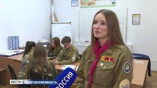 Командир педагогического отряда «Кубик-рубик» стала лучшим вожатым в области