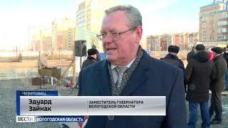 В Череповце начали строить новое здание городского суда