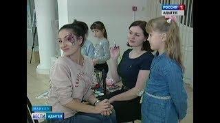 Адыгея присоединилась к Всероссийской акции «Ночь искусств»