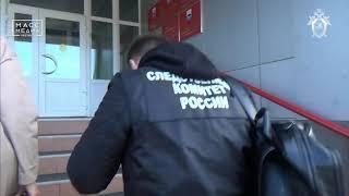 Власти Камчатки помогут следствию в уголовном деле главы минздрава| Новости сегодня