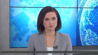 Выпуск новостей 30.10.2018