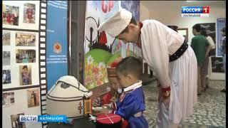 В республике стартовал региональный этап Всероссийского конкурса «Семья года»
