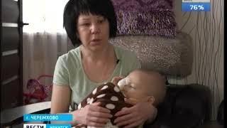 Трёхлетнему Владику Шестакову из Черемхово срочно нужна помощь  У ребёнка рак