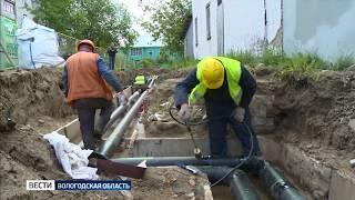 Почти 22 тысячи вологжан получили горячую воду досрочно