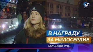 Новгородские волонтеры отправились в Москву на праздничный концерт ко Дню добровольца