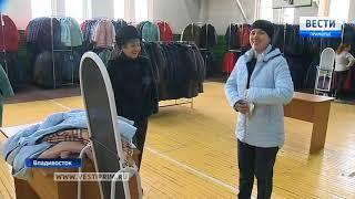 Во Владивостоке продолжает работу выставка-ярмарка фабричных курток