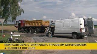ДТП в Каменецком районе: в реанимации скончался водитель микроавтобуса