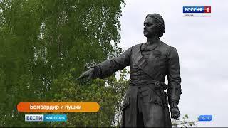 Анонс Верхоглядов