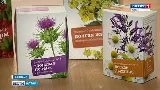 В России всё чаще стали подделывать упаковку алтайских товаров