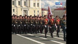 Вести Санкт-Петербург. Выпуск 11:40 от 3.09.2018