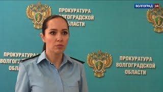Волгоградский судебный пристав приговорен к 9 годам лишения свободы за взяточничество