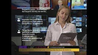 Реакция соц.сетей на обращение В.Путина