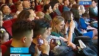 Первый международный фестиваль «Братск — Зальцбург» открылся в городе металлургов