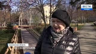 """""""Вести: Приморье. События недели"""": Китовая тюрьма, борьба со взятками и откатами в крае"""