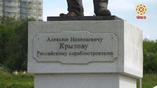 15 августа исполняется 155 лет со дня рождения  ученого-кораблестроителя, академика Алексея Крылова.
