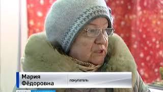 """В краевом центре открылась выставка """"Рыба Камчатки"""""""