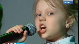 «Эстафета добра»  Благотворительный концерт в помощь больным детям пройдёт 18 марта в Иркутске