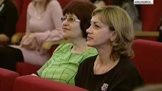 """В Правительстве края знаком """"Материнская слава"""" наградили матерей, воспитывающих 7 и более детей"""